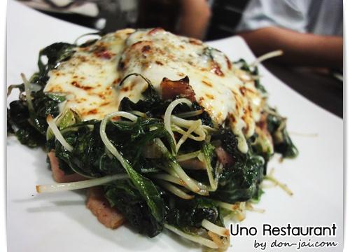Uno_Restaurant_005