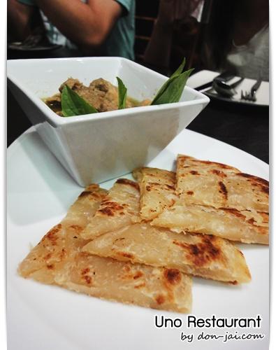 Uno_Restaurant_043