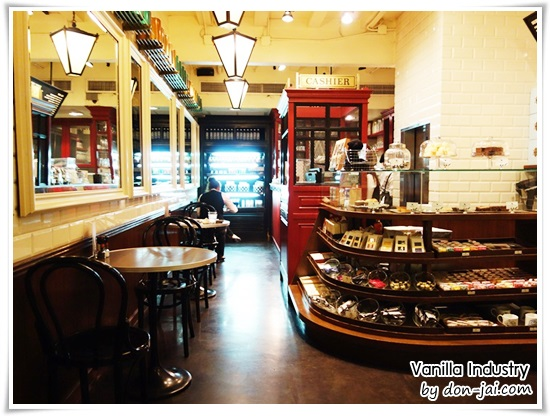 Vanilla_Industry_002