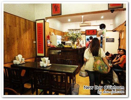 Vietnam_NewDay_002