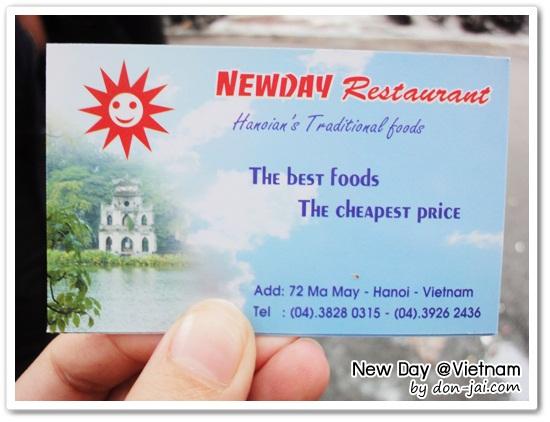 Vietnam_NewDay_015