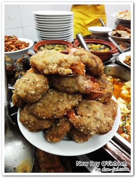Vietnam_NewDay_022