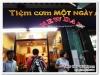 Vietnam_NewDay_001