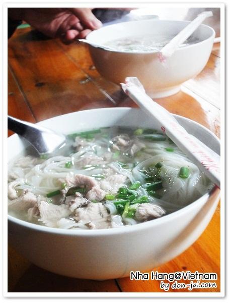 Vietnam_NhaHang_006