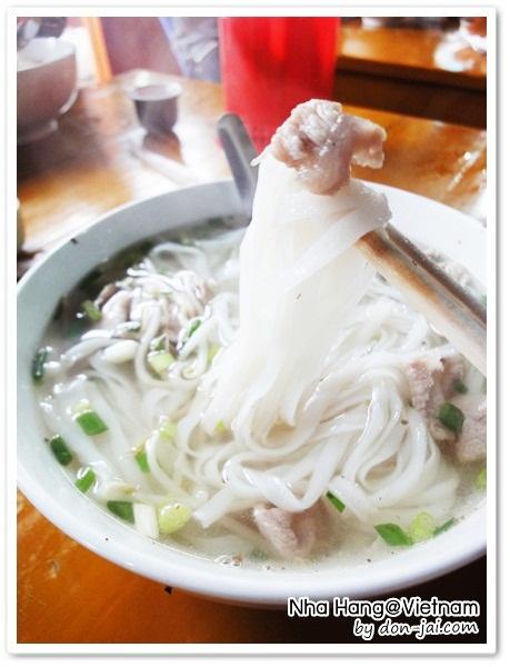 Vietnam_NhaHang_009