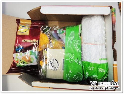 VT_Namnuang_003