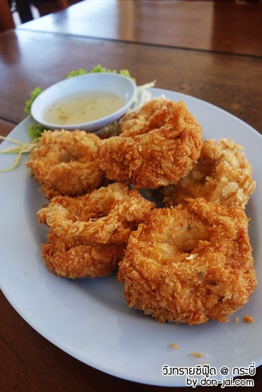 wangsai-seafood_005.JPG