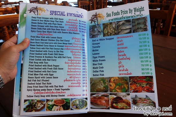 wangsai-seafood_015.JPG
