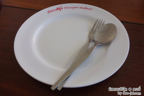 wangsai-seafood_020.JPG
