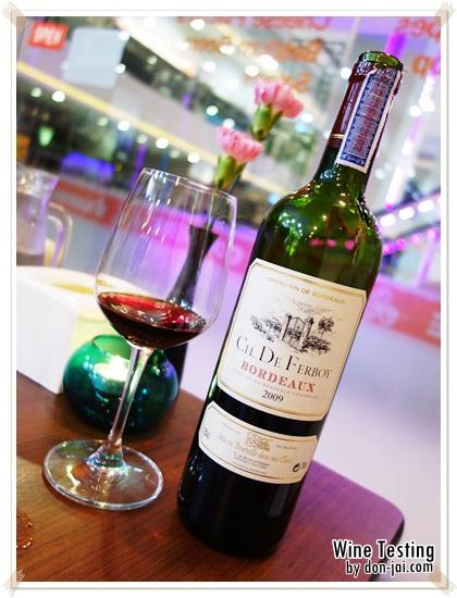 WineTesting_023