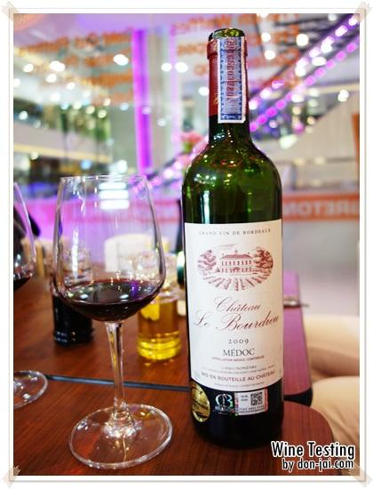 WineTesting_026