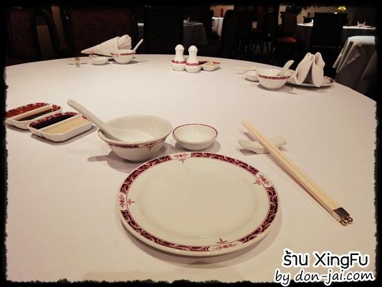 xingfu_004