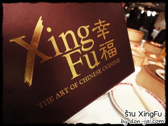 xingfu_024