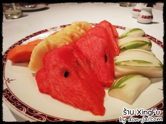 xingfu_028