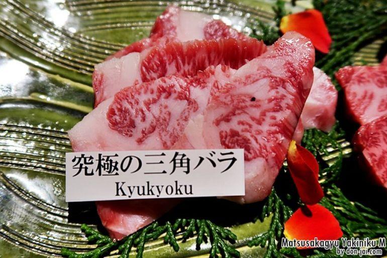 YakinikuM_024