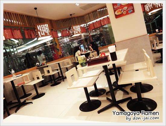 Yamagoya_Ramen_031