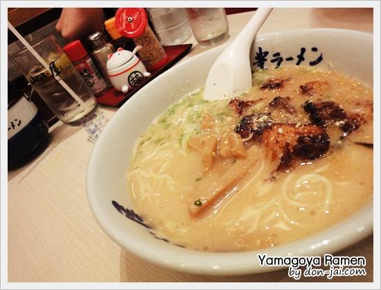 Yamagoya_Ramen_037