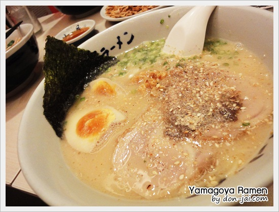 Yamagoya_Ramen_046