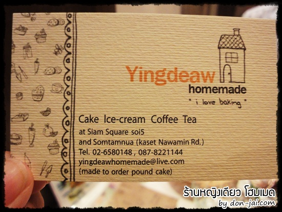 Yingdeaw_Homemade_043