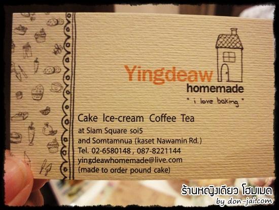 Yingdeaw_Homemade_043