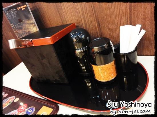 Yoshinoya_terminal21_006