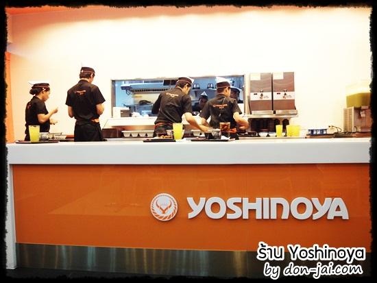 Yoshinoya_terminal21_007