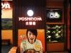 Yoshinoya_terminal21_020