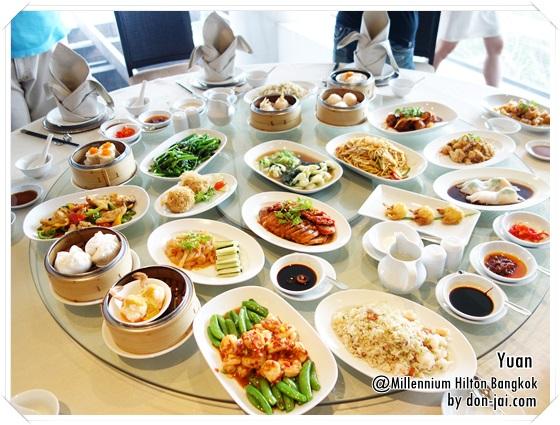 Yuan_Hilton_026