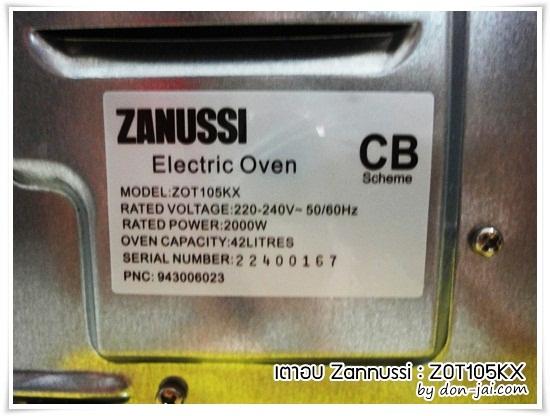 Zannussi_ZOT105KX_008