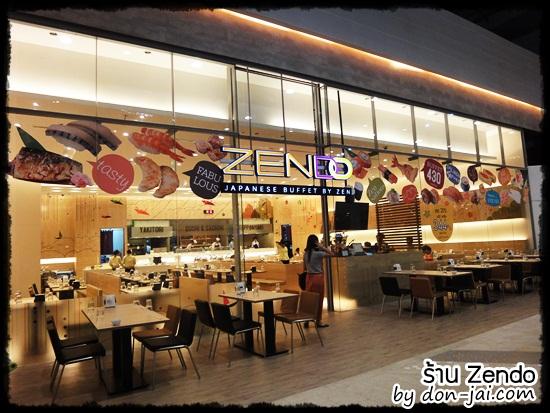 Zendo_056