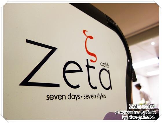 Zeta_HolidayInn_059