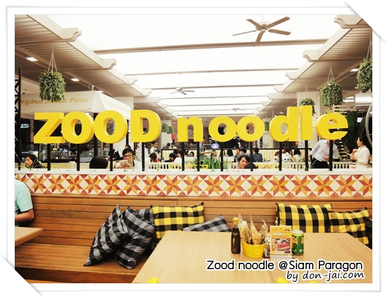 Zood_noodle_006