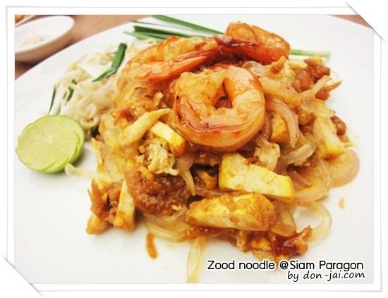 Zood_noodle_040