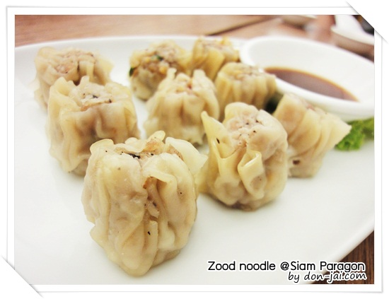 Zood_noodle_041