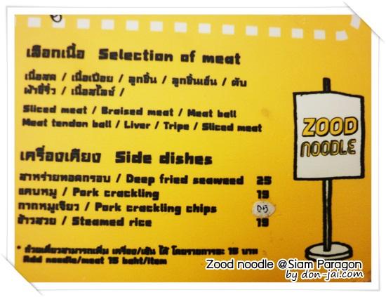 Zood_noodle_047