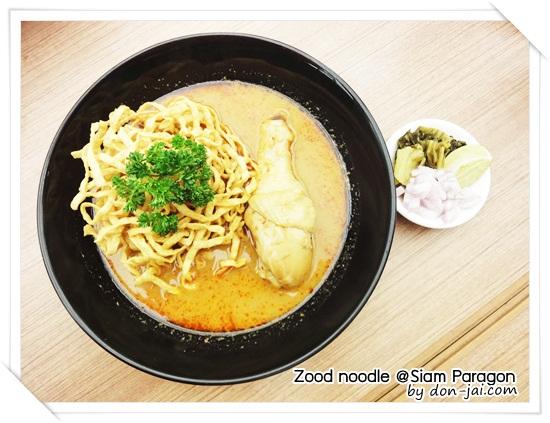 Zood_noodle_059