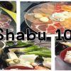 รีวิวโดนใจ >> Shabu 101 Degree: ชาบูคุณภาพเกินร้อย อร่อยเกินจุดเดือด