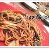 รีวิวโดนใจ >> ทานอาหารร้าน T42 (ทีฟอร์ทู) : Tea for Two ที่สยามดิสคัฟเวอรี่