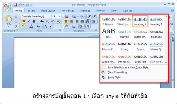 create_content_1_1.jpg