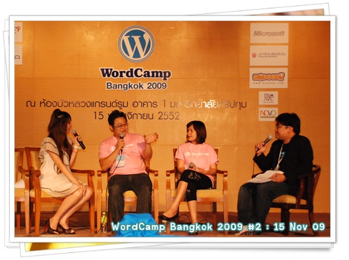 WordCamp_Bangkok_2009_When_the_Bloggers_Fall_in_Love.jpg