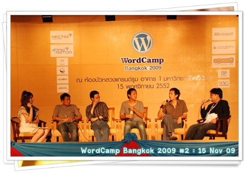 WordCamp_Bangkok_2009_independent.jpg