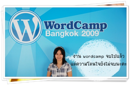 WordCamp_Bangkok_2009_main.jpg
