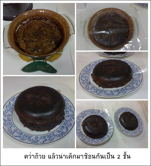 chocolate_cake_microwave_8.jpg