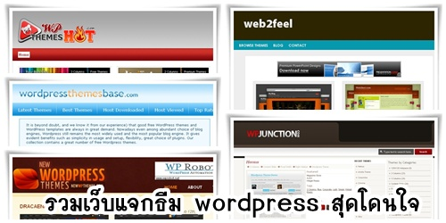 wordpress_theme_main.jpg