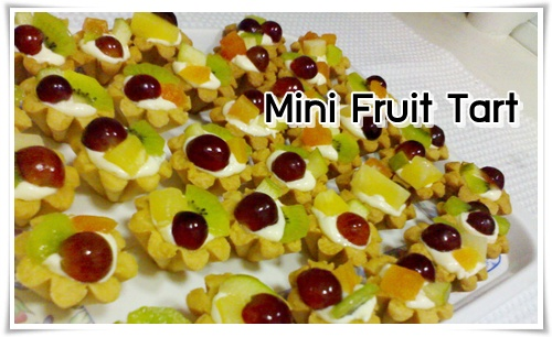 mini_fruit_tart_main.jpg