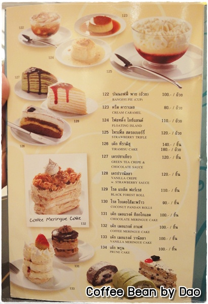 Coffee_Bean_by_Dao_Menu_3.JPG
