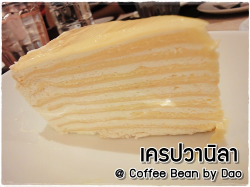 Coffee_Bean_by_Dao_crape_vanilla_3.JPG
