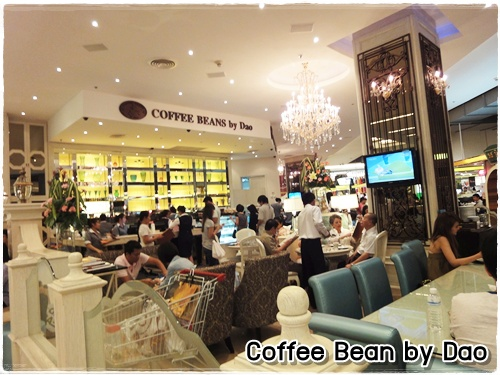 Coffee_Bean_by_Dao_restuarant_2.jpg