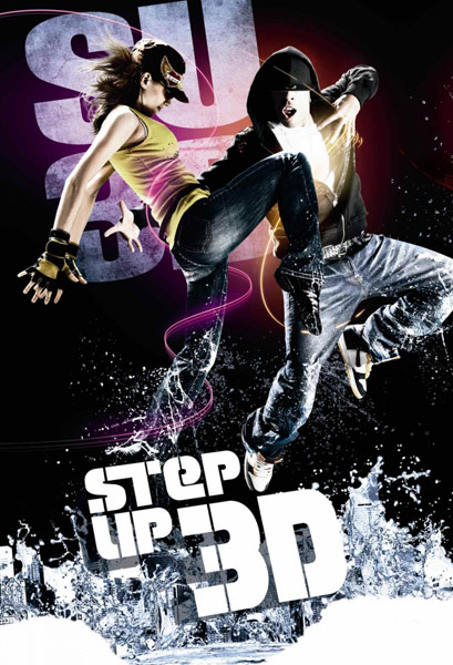 Step_Up_3D_MTwKGPaWed44823.jpg