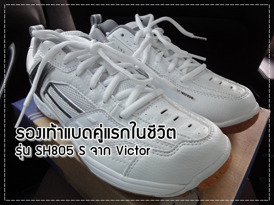 Victor_SH805_S_Professional_Badminton_Shoes_main.JPG